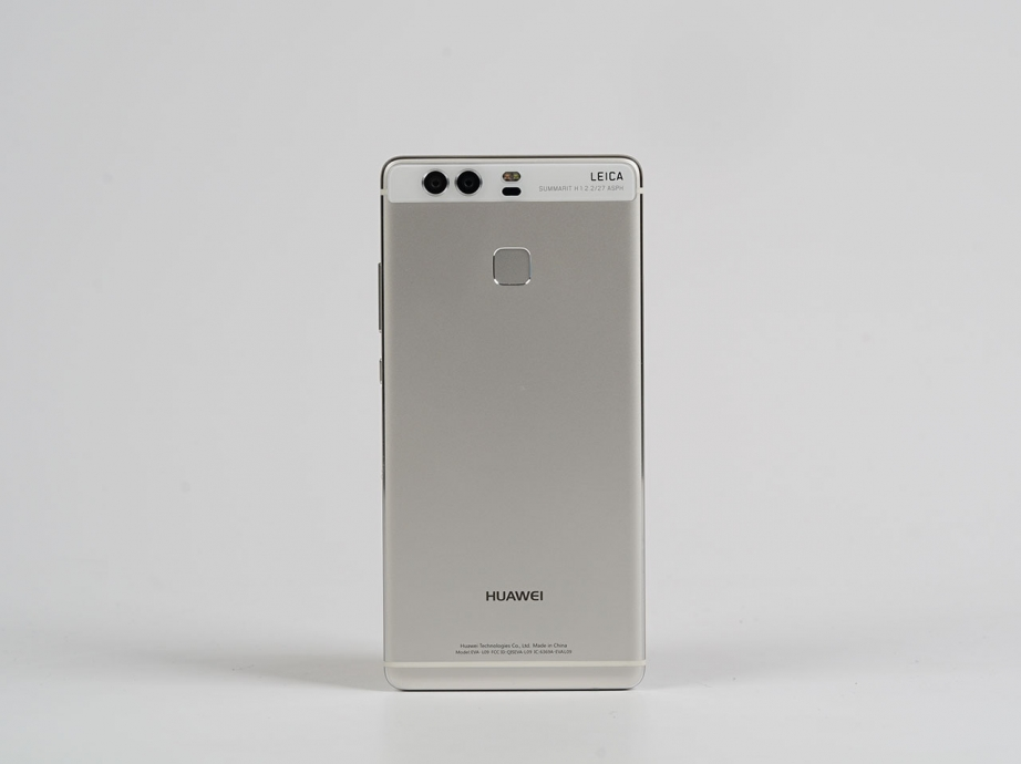 huawei-p9-unboxing-pic17.jpg