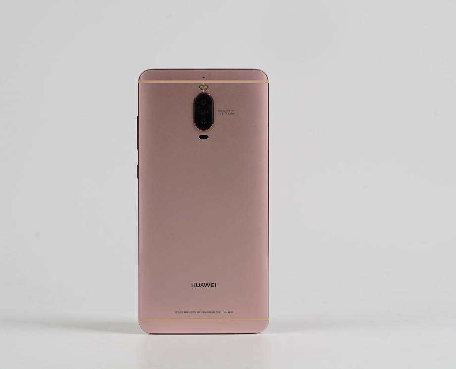 huawei-mate-9-pro-unboxing-pic6.jpg