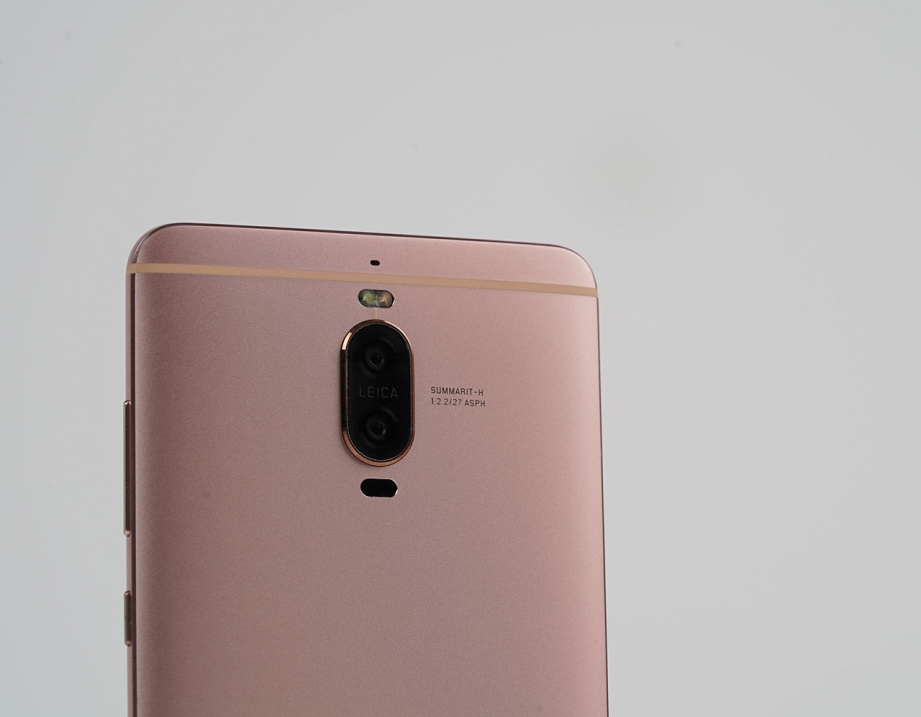huawei-mate-9-pro-unboxing-pic9.jpg