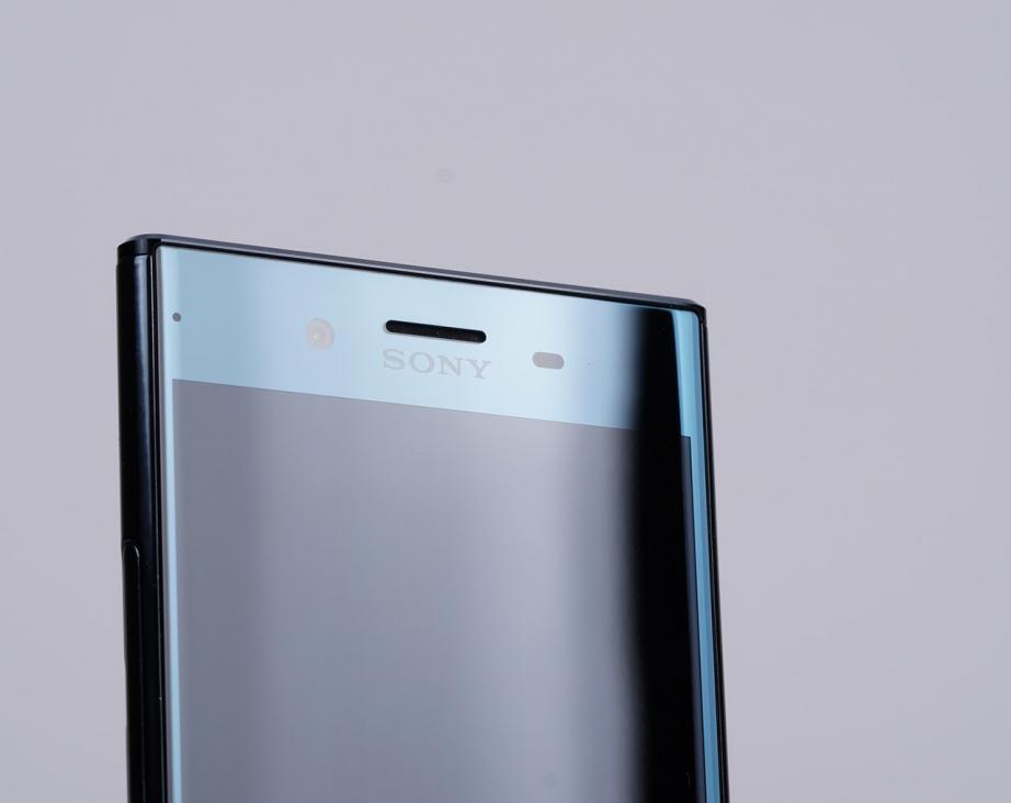 sony-xperia-xz-premium-unboxing-pic9.jpg