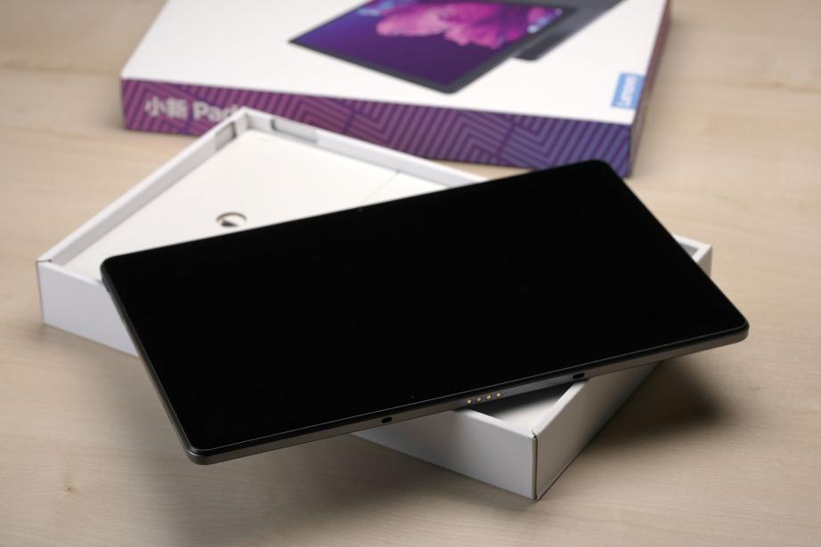 lenovo-tab-p11-unboxing-pic2.jpg