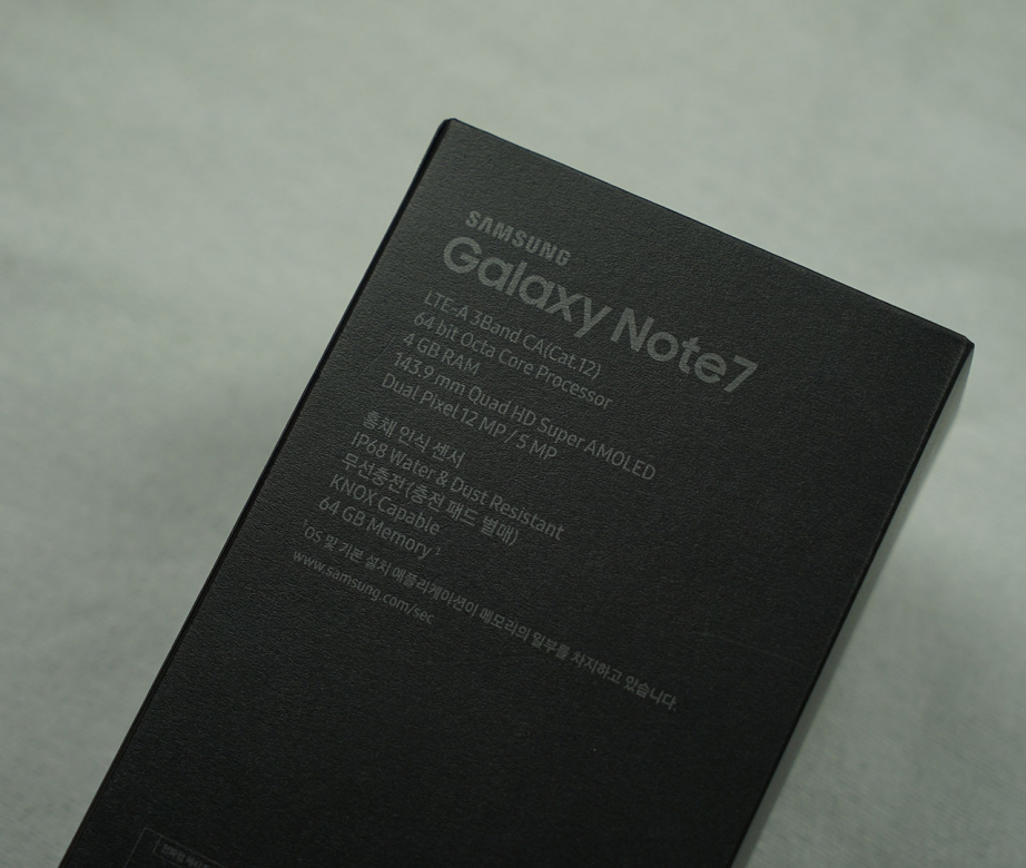 samsung-galaxy-note7-unboxing-pic2.jpg