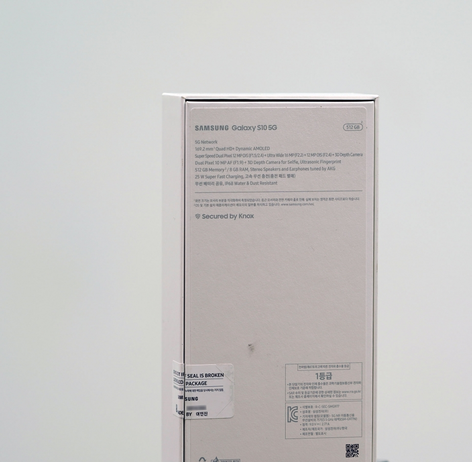 samsung-galaxy-s10-5g-unboxing-pic2.jpg