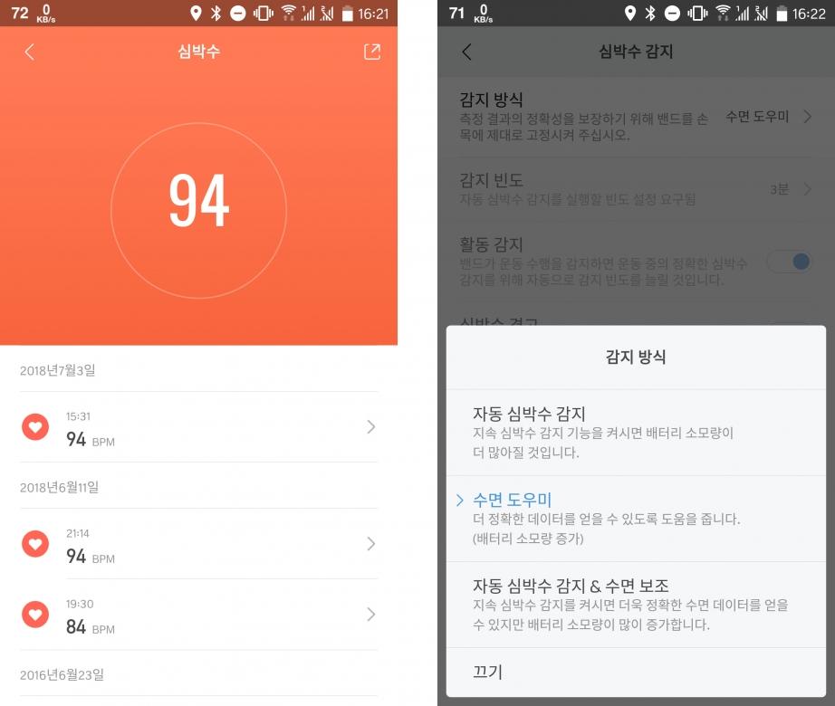 xiaomi-mi-band-4-review-pic3.jpg