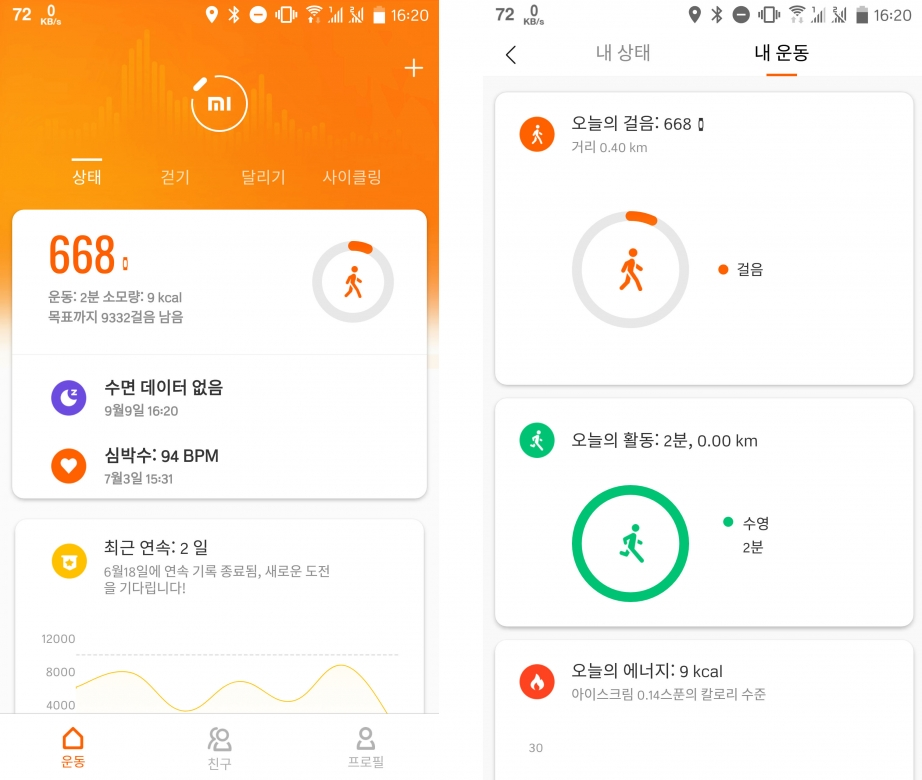 xiaomi-mi-band-4-review-pic1.jpg