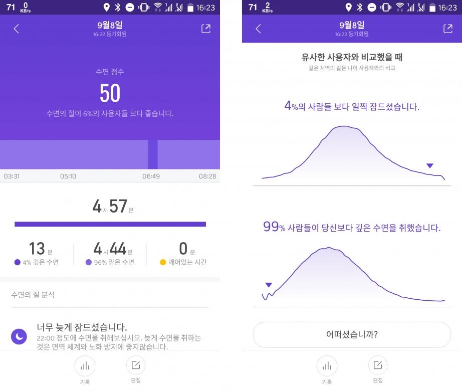 xiaomi-mi-band-4-review-pic8.jpg