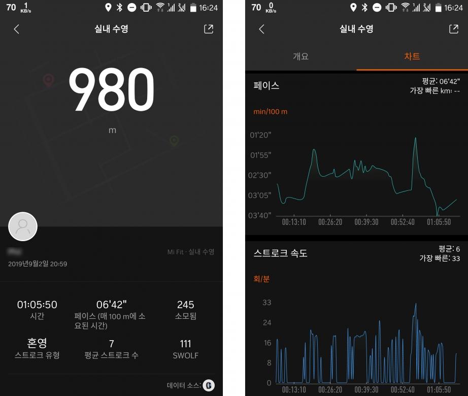 xiaomi-mi-band-4-review-pic7.jpg