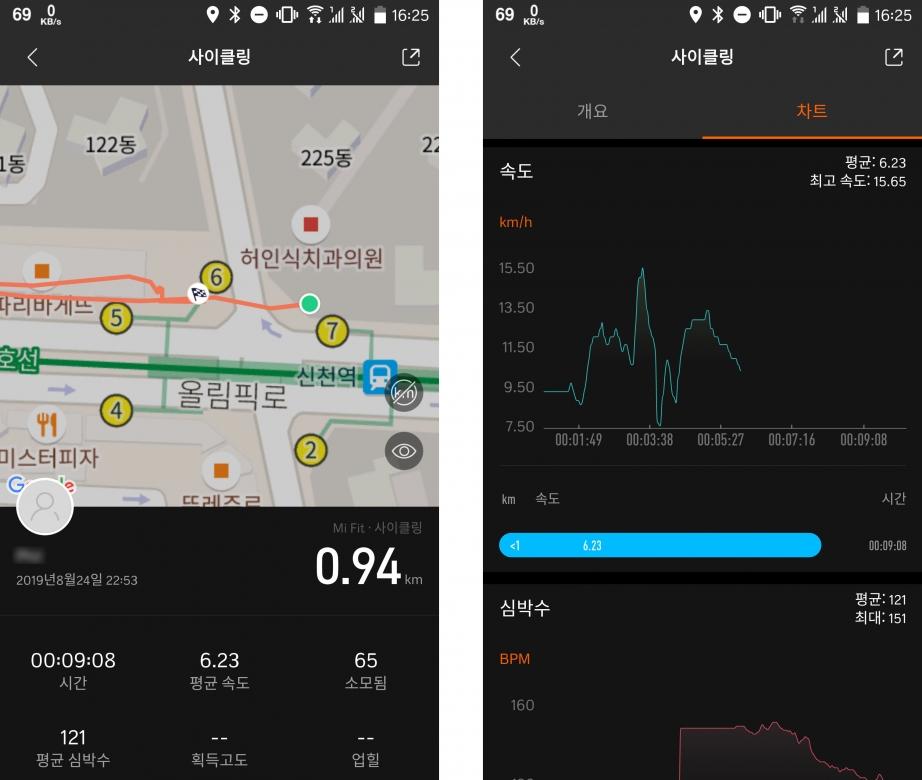 xiaomi-mi-band-4-review-pic4.jpg