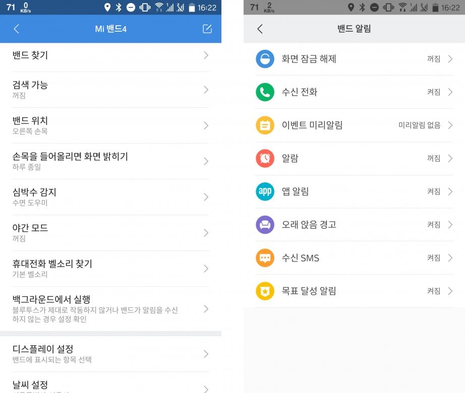 xiaomi-mi-band-4-review-pic10.jpg