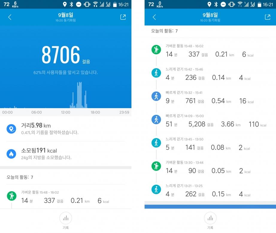 xiaomi-mi-band-4-review-pic2.jpg