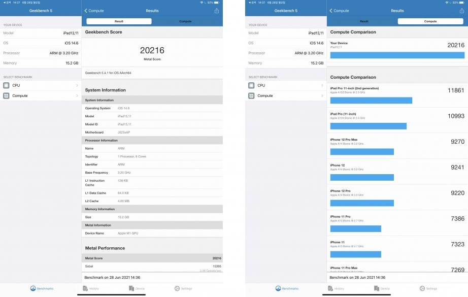 apple-ipad-pro-129-gen5-review-pic22.jpg