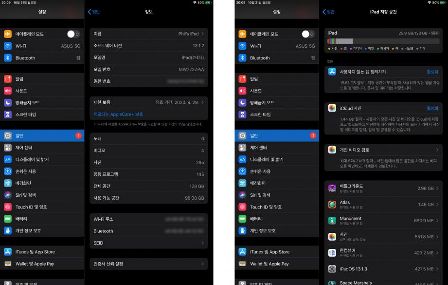 apple-ipad-gen7-review-pic6.jpg