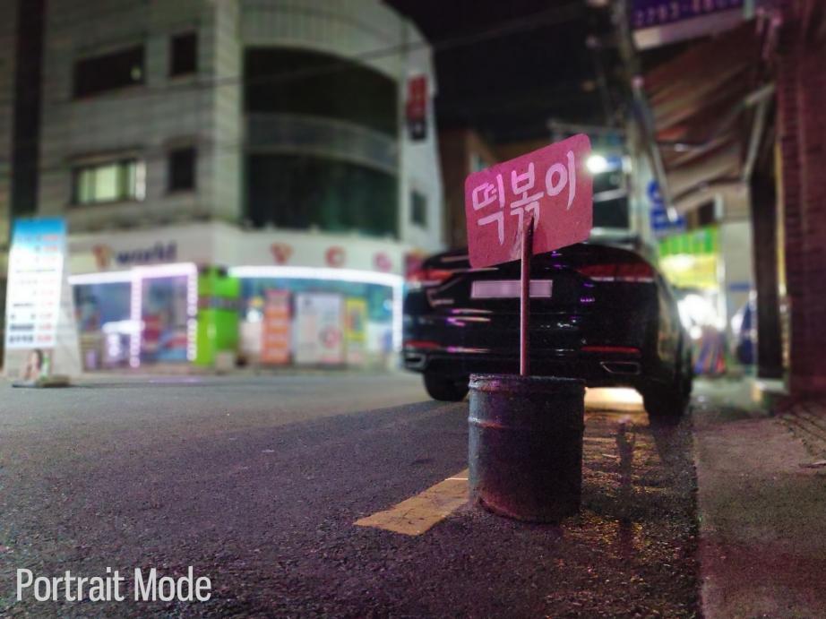xiaomi-mi-8-se-review-pic3.jpg
