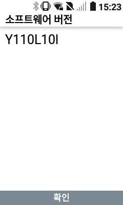 lg-folder-review-pic22.jpg