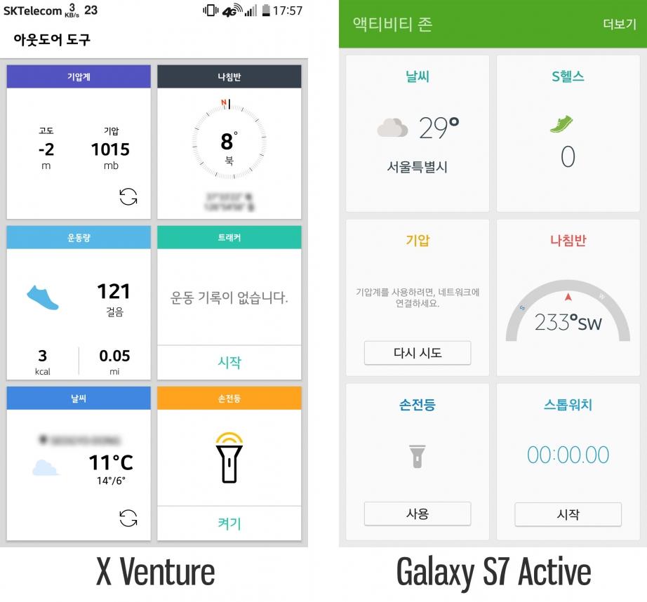 lg-x-venture-review-pic10.jpg