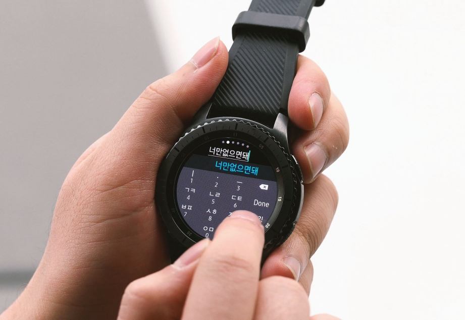 samsung-gear-s3-frontier-review-pic7.jpg
