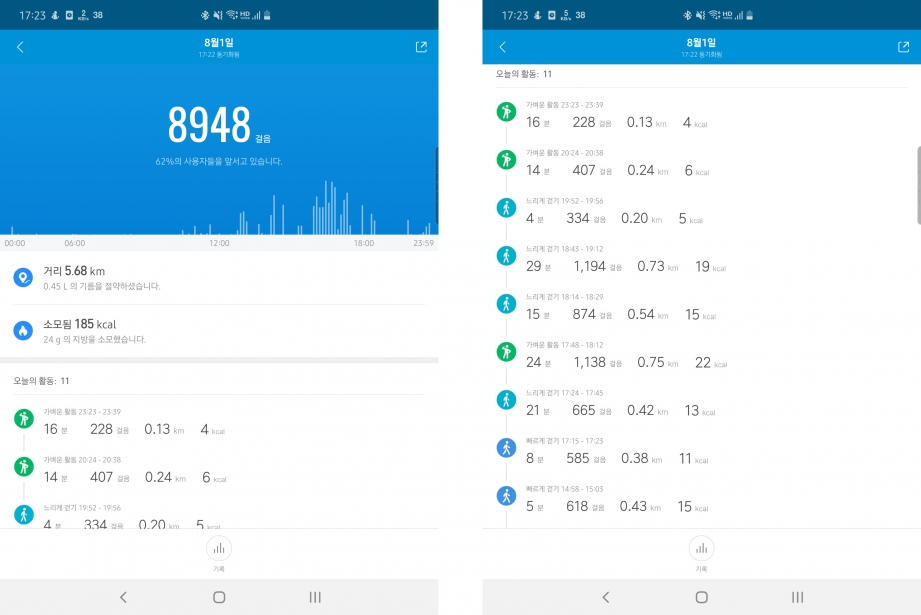 xiaomi-mi-band-5-review-pic4.jpg