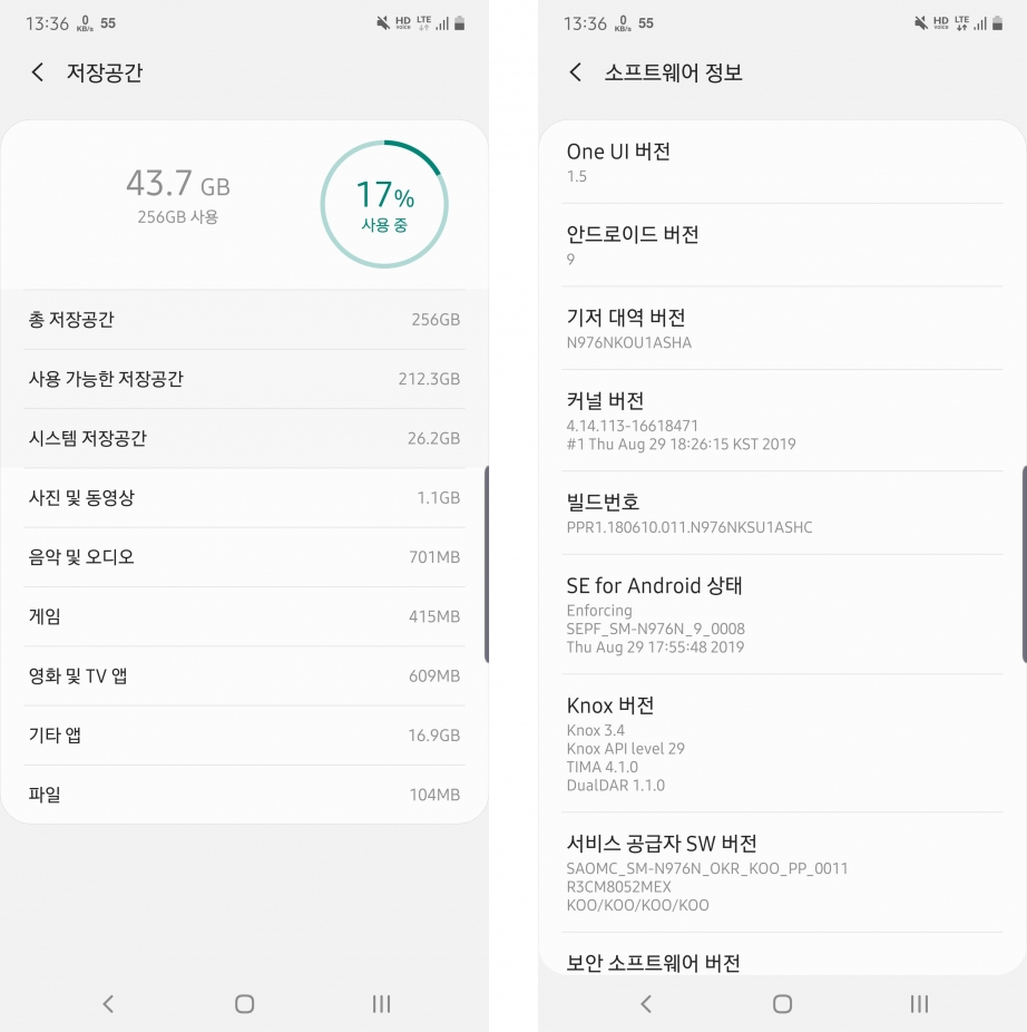 samsung-galaxy-note10-plus-review-pic37.jpg