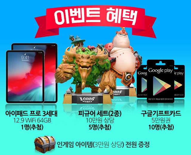 경품배너.png