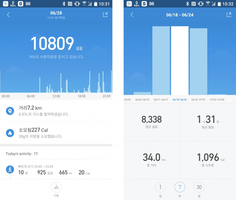 xiaomi-mi-band-3-review-pic22.jpg