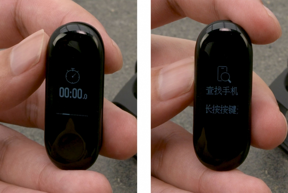 xiaomi-mi-band-3-review-pic3.jpg