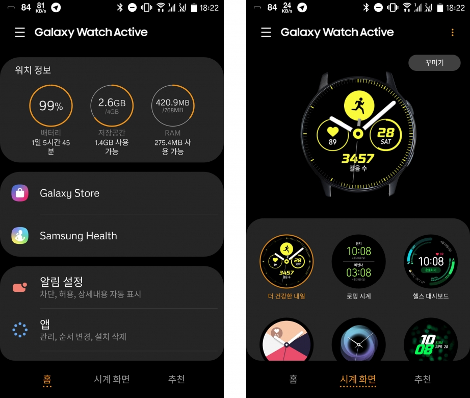 samsung-galaxy-watch-active-review-pic1.jpg