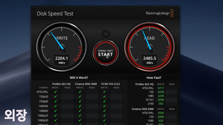 wd-sn750-preview-pic3.jpg