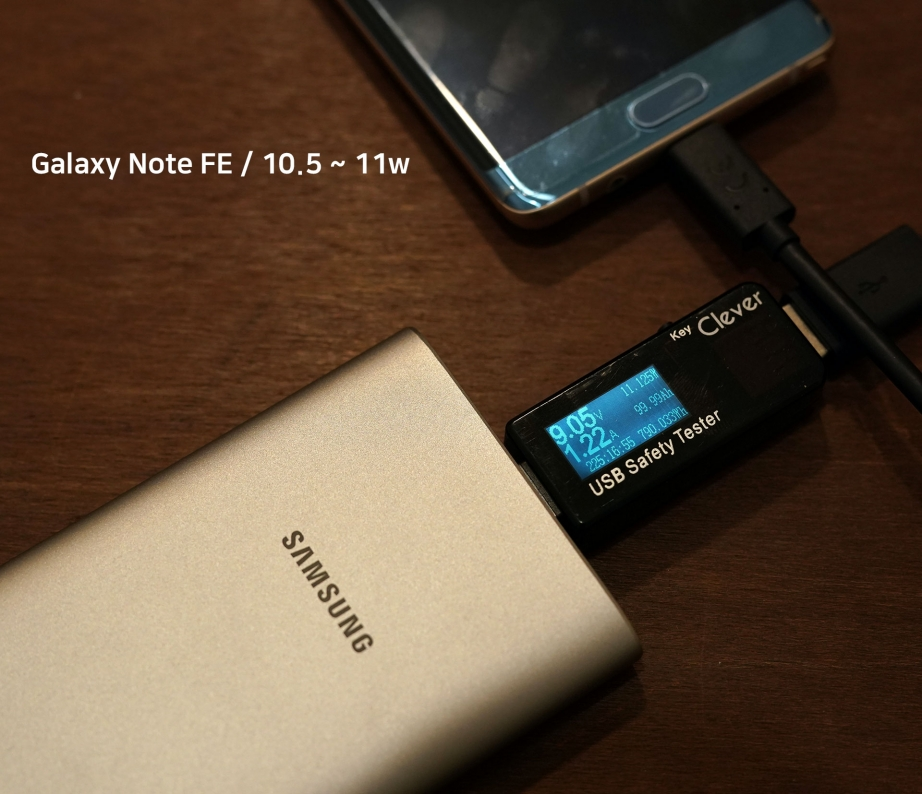 samsung-eb-p1100-unboxing-pic6.jpg