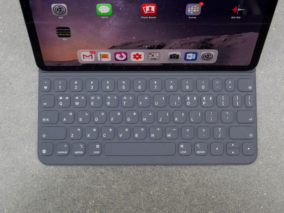 apple_smart_keyboard_folio_11_unboxing_pic1.jpg