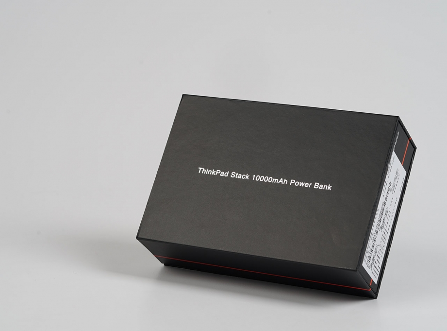 lenovo-thinkpad-stack-10000mah-battery-power-bank-unboxing-pic2.jpg