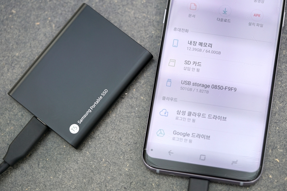 samsung-portable-ssd-t5-unboxing-pic9.jpg