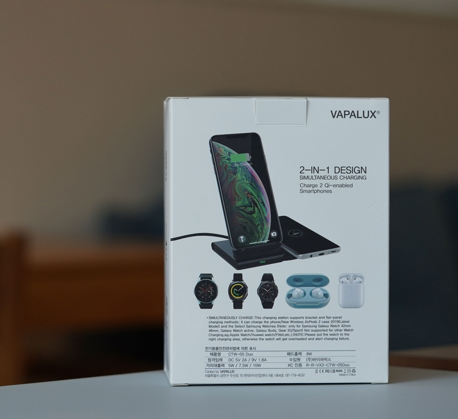 vapalux-clever-tachyon-fast-wireless-charger-duo-unboxing-pic2.jpg