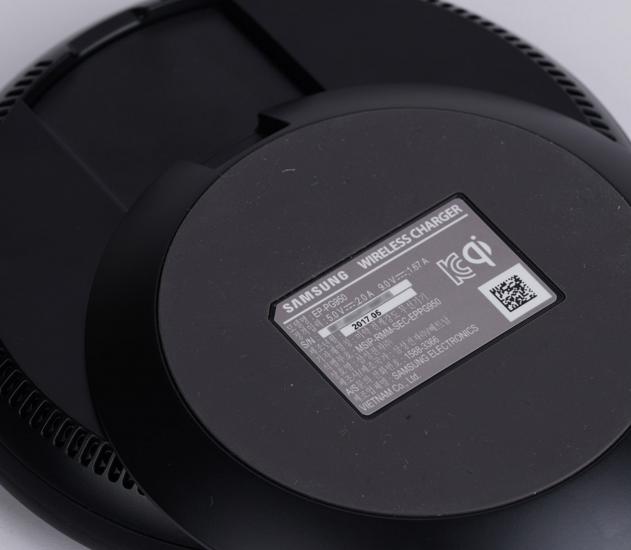 samsung-fast-charge-wireless-charging-convertible-unboxing-pic7.jpg