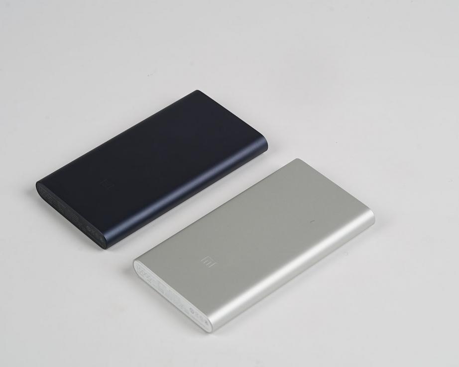 xiaomi-10000mah-mi-powerbank2-unboxing-pic3.jpg