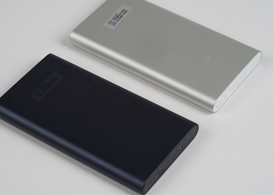 xiaomi-10000mah-mi-powerbank2-unboxing-pic4.jpg
