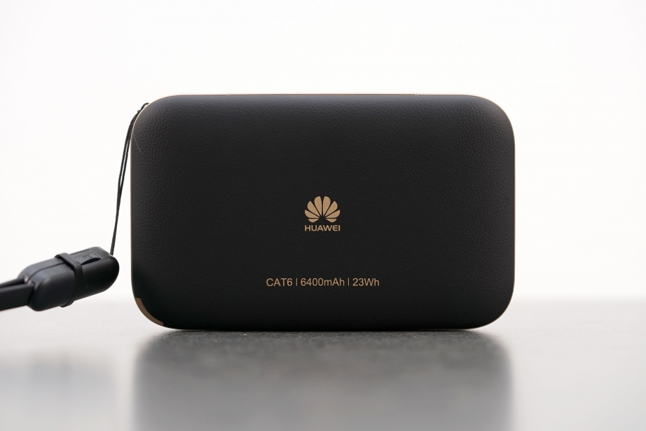 huawei-mobile-wifi-pro-2-preview-pic6.jpg