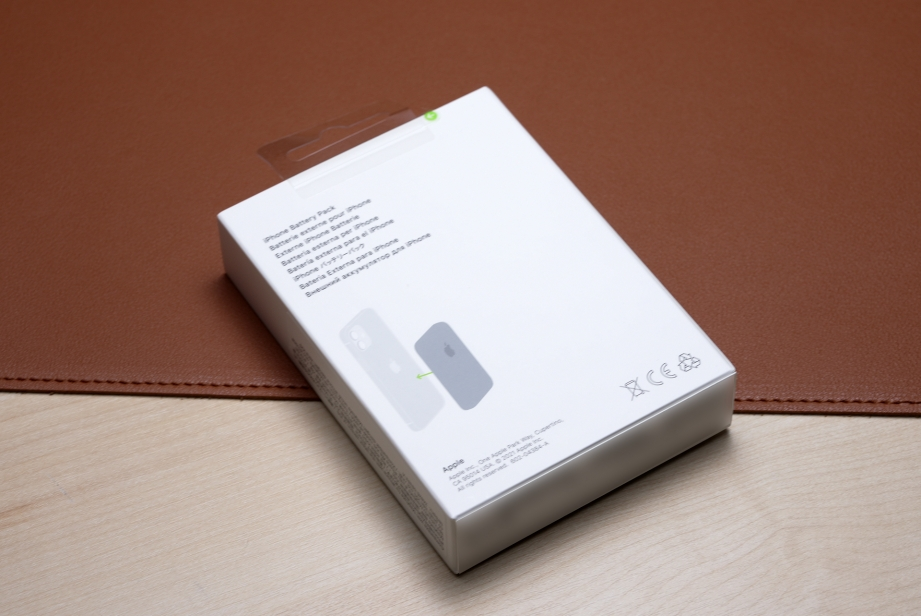 apple-magsafe-battery-pack-unboxing-pic3.jpg