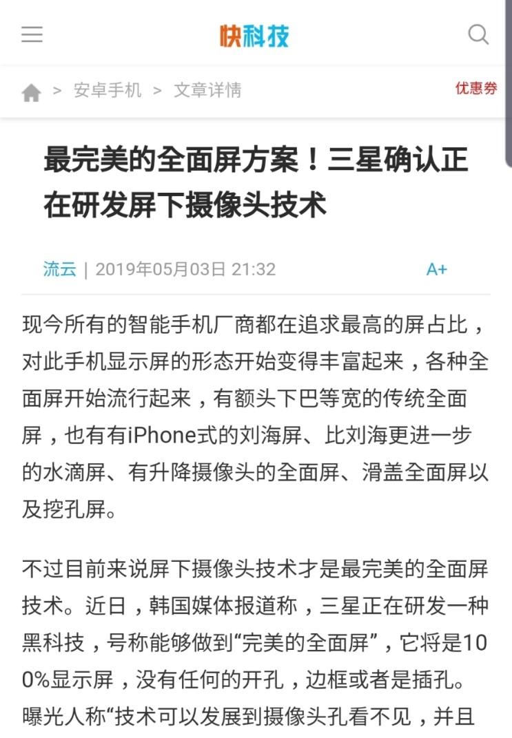 Screenshot_20190504-183930_Samsung_Internet.jpg