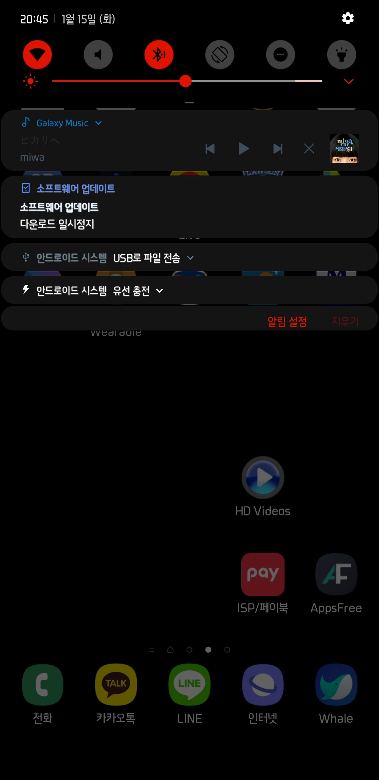 Screenshot_20190115-204539_Samsung Experience Home.jpg