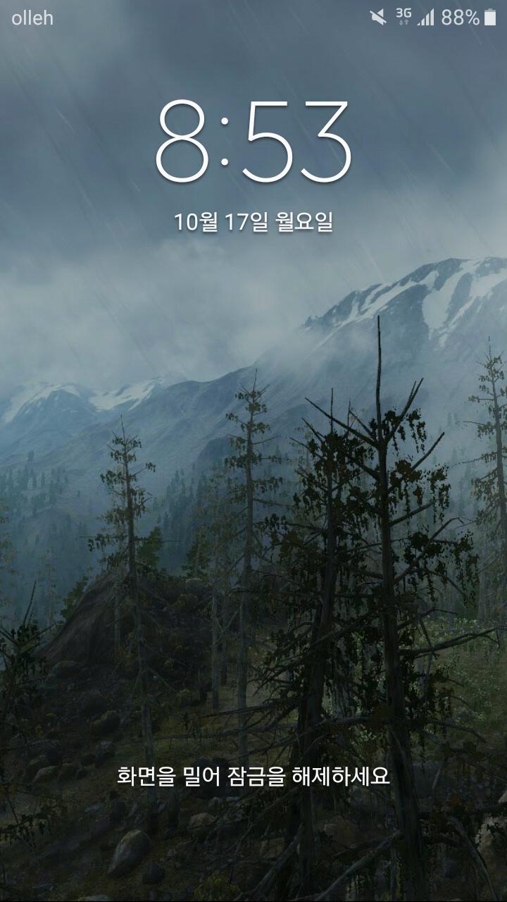 Screenshot_20161017-085345.png