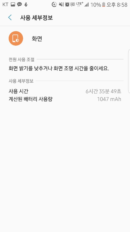 KakaoTalk_20171010_210745854.jpg