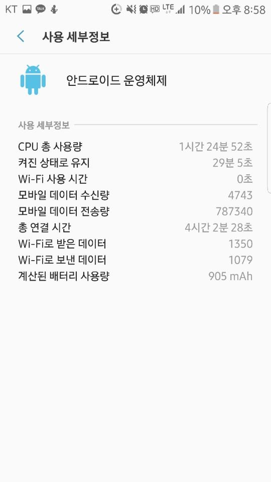 KakaoTalk_20171010_210745271.jpg