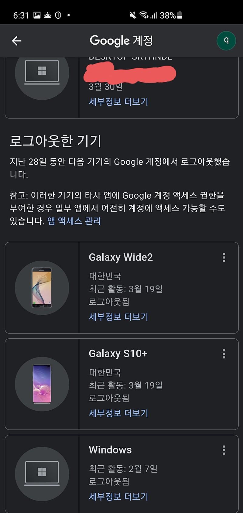 Screenshot_20210331-063120_Google_Play_services.jpg