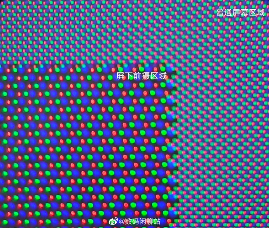 gsmarena_001 - 2020-09-09T150750.559.jpg