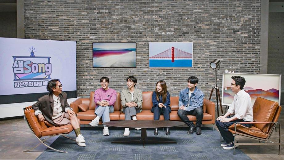 라이프스타일-TV-Friends-캠페인_샘Song1-1.jpg