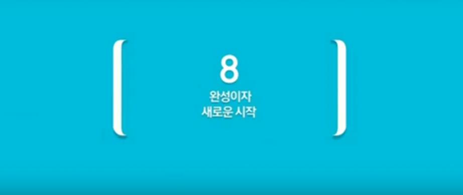 2017-03-11 22_01_40-news - 갤럭시 S8 티저 영상 추가 등장.png