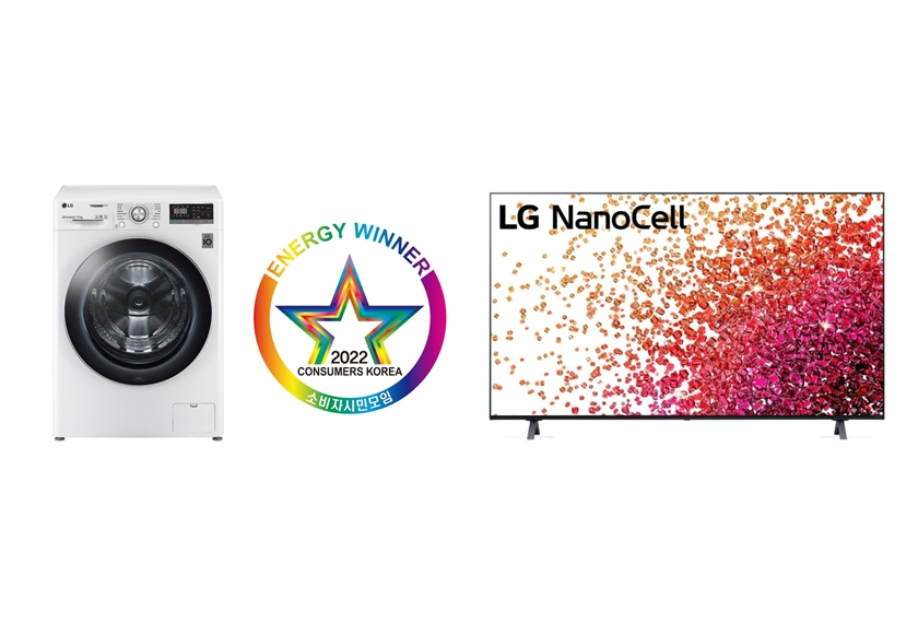 LG-Tromm-Washing-Machine-ThinQ-LG-Nano-Cell-TV.jpg