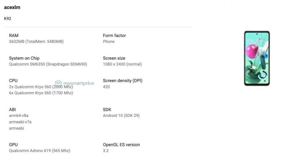 LG-K92-Google-Play-Console.jpg