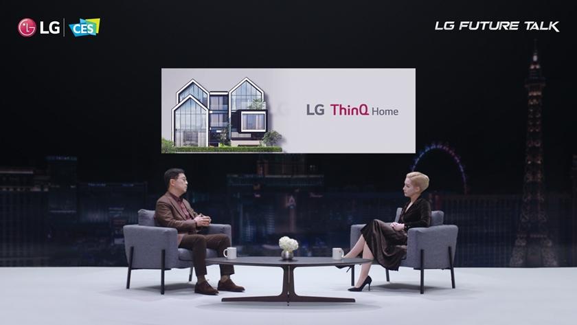LG-Future-Talk_01.jpg