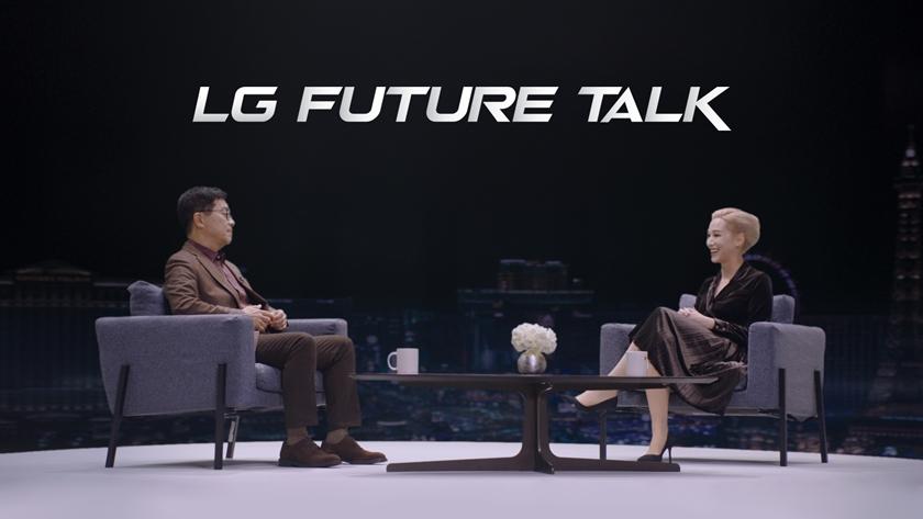 LG-Future-Talk_02.jpg
